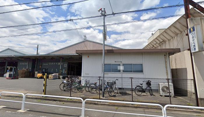 ワタナベ流通竹の塚営業所
